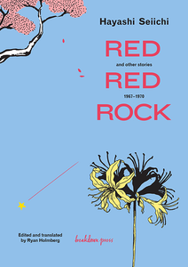 Red Red Rock cover image