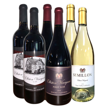 New Release Wine Bundle
