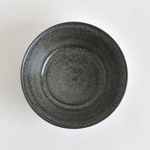 Load image into Gallery viewer, Trapezoid Lined Bowl (Blue black) ; Koji Kitaoka
