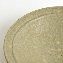 Load image into Gallery viewer, Bowl 6.5 in (Ash Glaze) ; Yamato Kobayashi