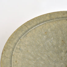 Load image into Gallery viewer, Bowl 7.6 in (Ash Glaze) ; Yamato Kobayashi