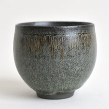 Load image into Gallery viewer, Guinomi - Sake Cup (senmon BB) #02 ; Koji Kitaoka
