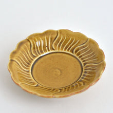 Load image into Gallery viewer, Furong Dish (Yellow) ; Haruya Abe