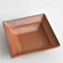 Load image into Gallery viewer, Bizen ware Square Bowl S ; Hitoshi Morimoto