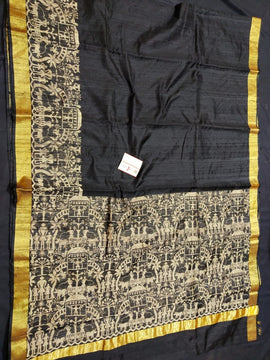 Black  Handloom Bhagalpur Dupion Raw Silk Saree
