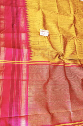 Yellow Handloom Bhagalpur Dupion Raw Silk Saree - Luxurionworld