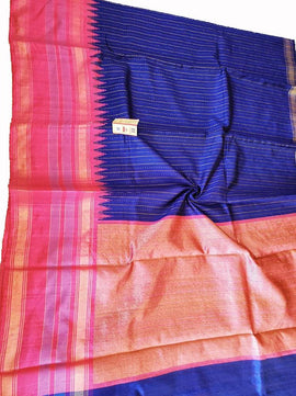 Blue Handloom Bhagalpur Dupion Raw Silk Saree - Luxurionworld