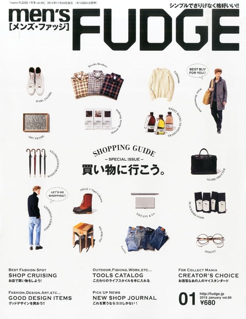 men's FUDGE 2015.1