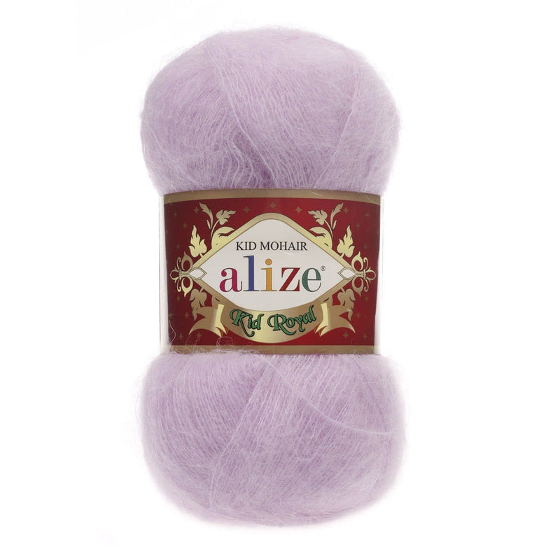 Alize Kid Royal 50 Alize Kid Royal / Lilac (27)