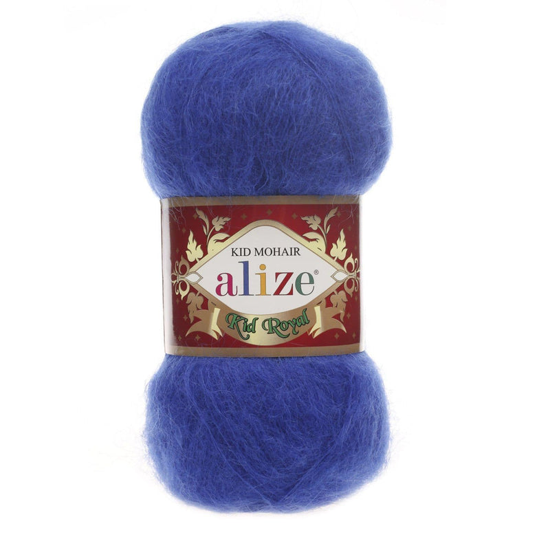 Alize Kid Royal 50 Alize Kid Royal / Royal Blue (141)