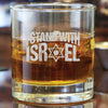 Whiskey Glass - I Stand with Israel