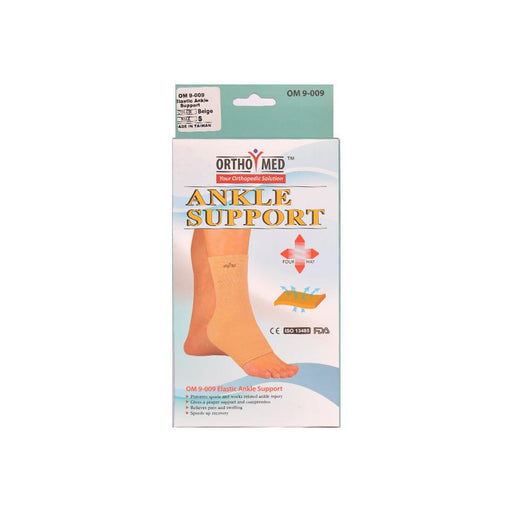 Orthomed Ankle Support S