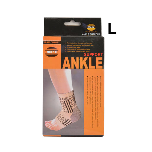 Mana Ankle Support Active (L)
