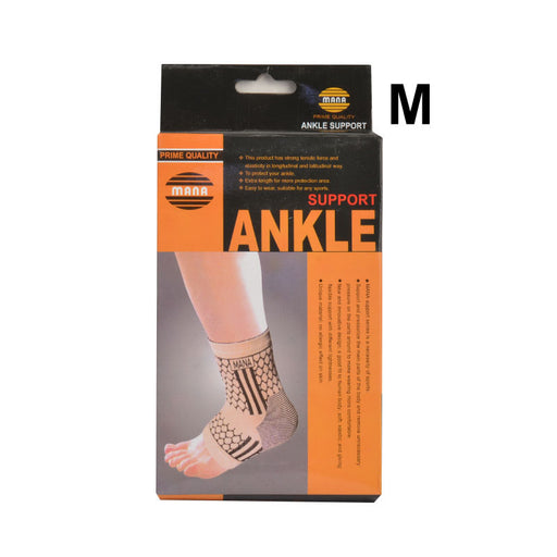 Mana Ankle Support Active (M)