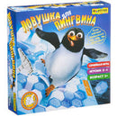 Board game Penguin Trap (Ловушка для пингвина) Board game