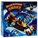 Board game Do not pull the boat! (Не раскачивай лодку!) Board game