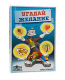 Board game Guess the wish (Угадай желание) Board game