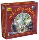 Board game 80 days around the earth (Вокруг света за 80 дней) Board game