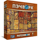 Board game Patchwork (Пэчворк) Board game