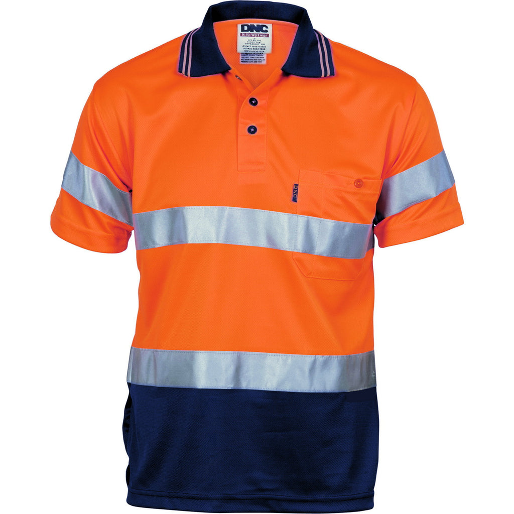 DNC HiVis D/D Cool Breathe Polo Shirt With CSR R/Tape - Short Sleeve (3715)