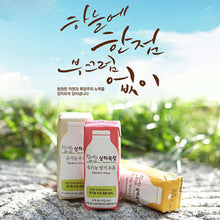 Load image into Gallery viewer, [SangHa Farm] Organic Milk [상하목장] 유기농 우유 (125ml x 3)