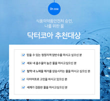 Load image into Gallery viewer, [100박스한정] 닥터코아 천연 광천수(500ml x 20개) [Coa Water] Dr.Coa Premium Water 1 case