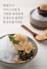 Load image into Gallery viewer, [WingEat] Bean Powder Ang-geum Injeolmi Rice Cake [윙잇] 콩고물 앙금 인절미 떡(1 Box 800g)