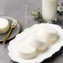 Load image into Gallery viewer, [WingEat] Milk Rice cake  [윙잇] 우유 백설기 떡 (1 Box 540g)