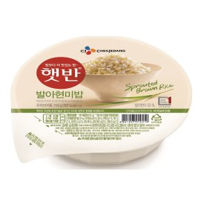 [CJ] Sprouted Brown Rice [CJ] 햇반 발아현미 (210g x 5)