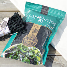 Load image into Gallery viewer, Korean premium Gijang seaweed and packaging from Kijang available at Seoul Recipe.