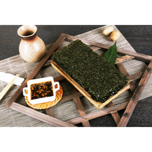Load image into Gallery viewer, [SunHae] Premium Roasted Natural Laver Seaweed [바다소리] 장에찍어 먹는 생 돌김  (반절 8장, 10g)