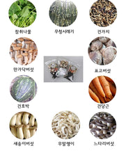 Load image into Gallery viewer, Dried Mountain Vegetables 건조 취나물 & 산나물팩 (50g)