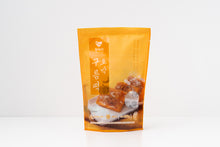Load image into Gallery viewer, [ChangEok] Pumpkin Glutinous Cloud Rice Cake Bar [창억떡] 호박 구름 떡 (400g/10개입)