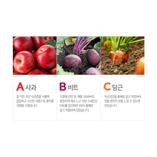 Load image into Gallery viewer, [Jun] ABC Juice [호재준] ABC 주스 1 pouch (100ml)
