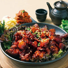 Load image into Gallery viewer, Spicy Pork Knuckle - Spicy Jokbal 불족발