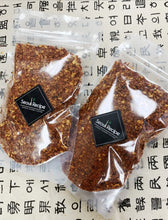 Load image into Gallery viewer, Chili Powder 칠리 파우더 (50g)