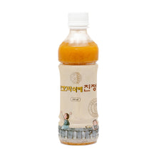 Load image into Gallery viewer, [ChinJeong] Sweet Pumpkin Rice Punch [친정] 단호박 수제 식혜