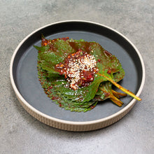 Load image into Gallery viewer, Homemade Sesame Leaves Kimchi 양념 깻잎 김치 (100g)