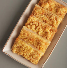 Load image into Gallery viewer, [WingEat] Oven Bake Rice Cake (Soboro)  [윙잇] 오븐에 구운 찰떡 (소보로)
