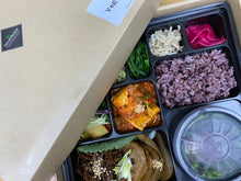Load image into Gallery viewer, Premium Customized Lunchbox 프리미엄 도시락