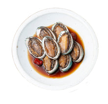 Load image into Gallery viewer, [Gebang] Soy Sauce Marinated Abalone  [게방식당] 간장 전복 3미 (360g)