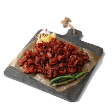 Load image into Gallery viewer, [Old Master] Smoked Hot and Spicy Tripe (200g) [코리아식품] 올드마스터 불곱창