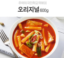 Load image into Gallery viewer, [Cook-Tok] Spicy Tteokbokki Pack Original [국떡]추억의 국민학교 떡볶이 오리지널 (600g)