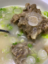 Load image into Gallery viewer, Traditional Ox tail soup 영양소꼬리곰탕