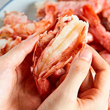 Load image into Gallery viewer, [WingEat] Argentine Wild Red Shrimp (Lobster taste and texture) [윙잇] 아르헨티나 홍새우 (L) (500g)