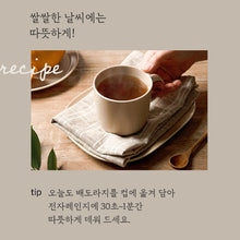 Load image into Gallery viewer, [Wing Eat] Pear and Bellflower Root Juice 1 Pack (110ml) [윙잇] 오늘도 배도라지 1팩 (110ml)