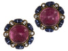 Chanel Vintage Pink Gripoix Glass Earrings - Designer Vault - 1