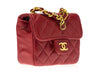 Chanel Micro Mini Flap Bag - Designer Vault - 2