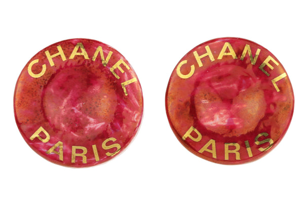 Chanel Vintage Pink Glazed Resin Round Clip On Earrings