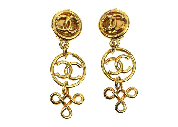 Chanel Vintage Gold CC Logo Clip On Earrings